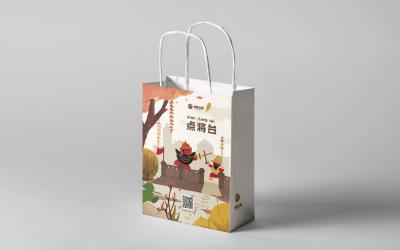 北京市将府公园品牌文创设计方案