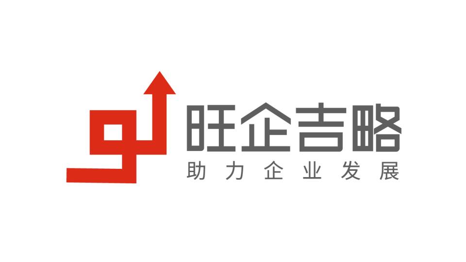 旺企吉略公司LOGO设计