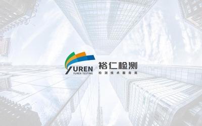 河北裕仁检测服务品牌设计