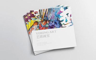 美术机构画册