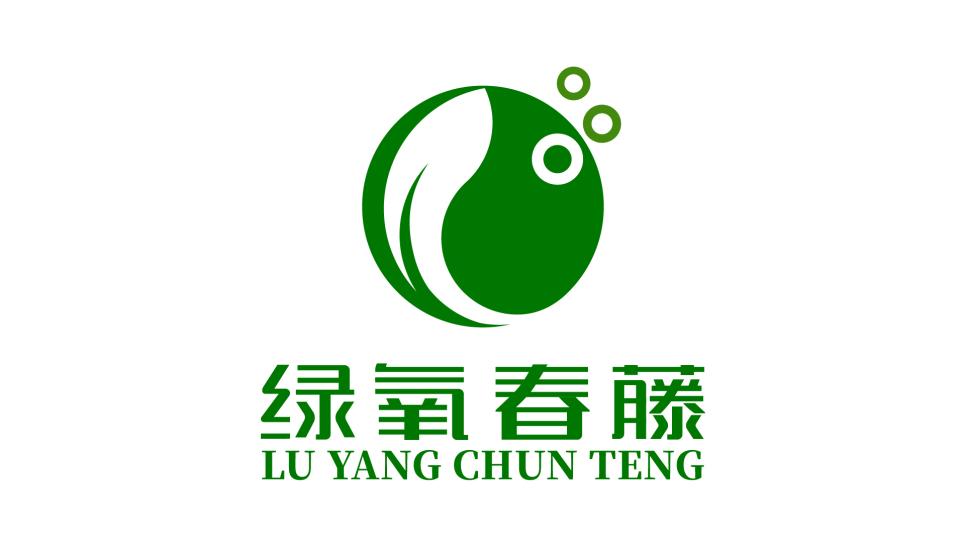绿氧春藤公司LOGO设计