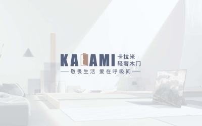 卡拉米品牌設計