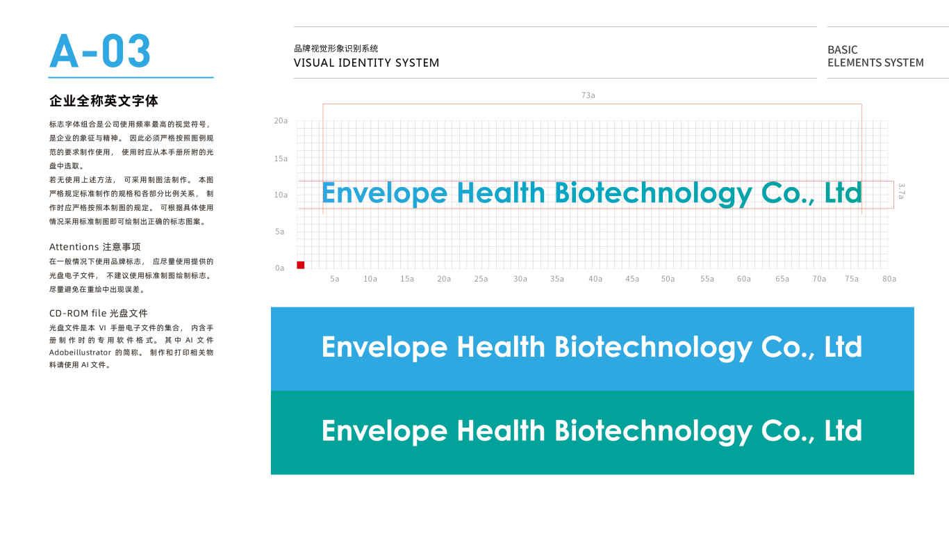 华大数极科技基因公司VI设计中标图5