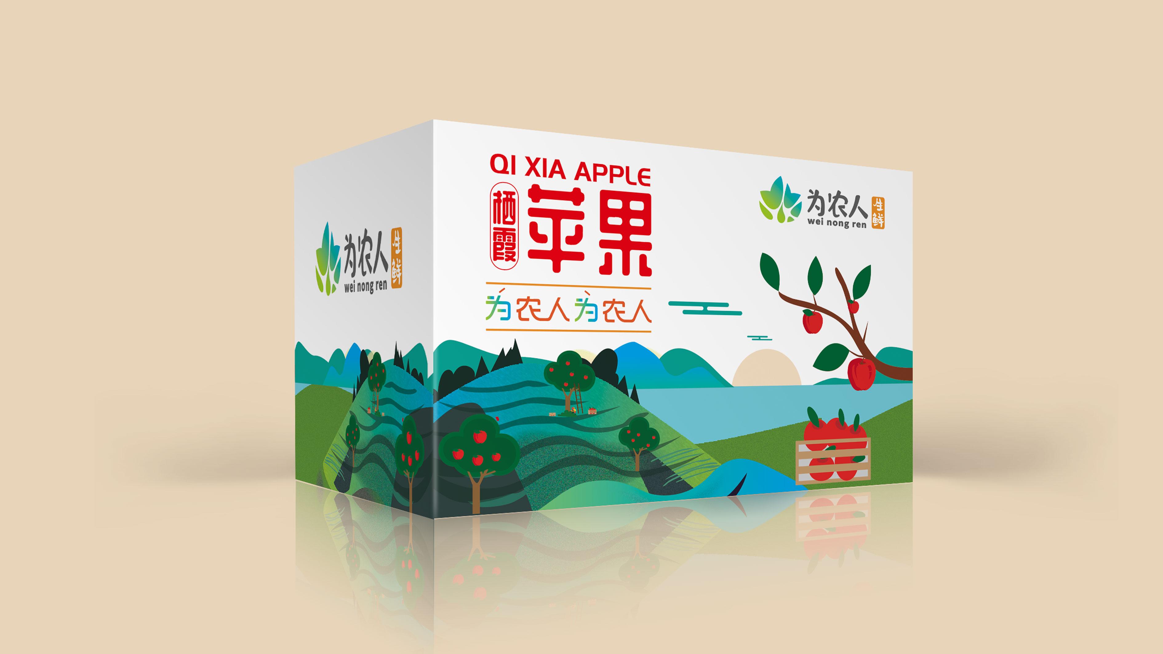 为农人苹果品牌包装设计