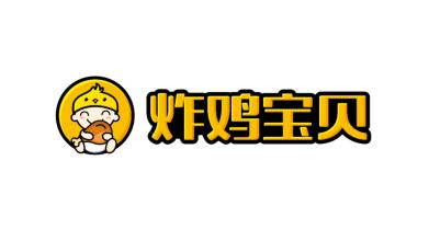 炸雞寶貝品牌LOGO設計