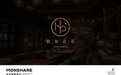 琥珀云石餐饮管理有限公司企业VIS