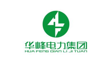 华峰电力供公司LOGO设计