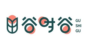 谷時谷食品品牌LOGO設計