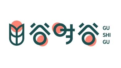 谷时谷食品品牌LOGO设计