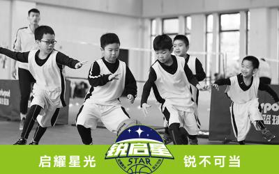 蘇州銳啟星體育