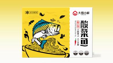 大厨小鲜酸菜鱼品牌包装设计