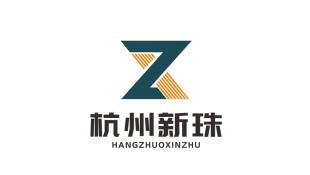 杭州新珠劳保绳带品牌LOGO设计