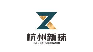 杭州新珠勞保繩帶品牌LOGO設計