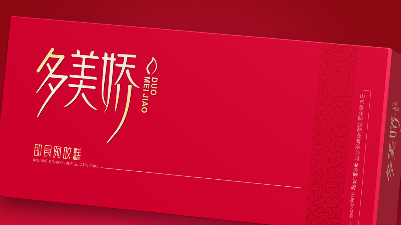 多美娇阿胶品牌包装设计中标图1