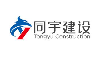 湖南同宇土木建设有限公司LOGO设计