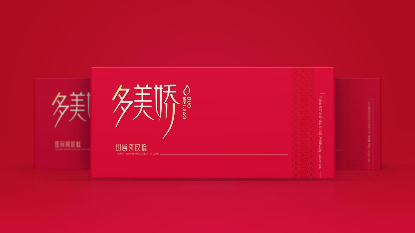 多美娇阿胶品牌包装设计中标图0