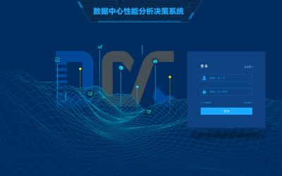DCC數據分析決策系統ico設...