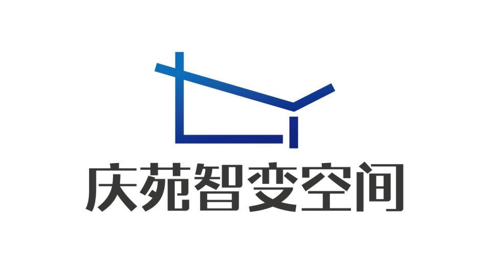 庆苑智变空间公司LOGO设计