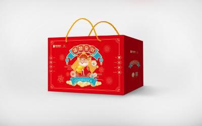 重庆鲁能美丽乡村新年礼盒系列