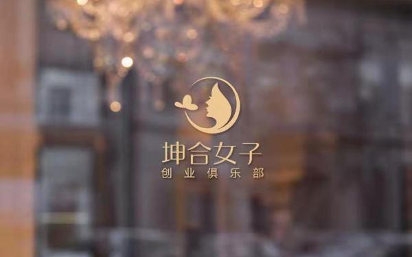 【東營logo設計】坤和女子創業俱樂部logo設計_星狼設計