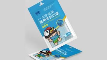 昌齐儿童款医疗外科口罩品牌包装乐天堂fun88备用网站