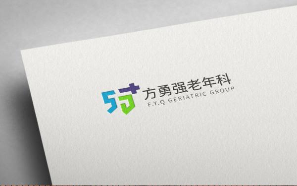 医疗服务品牌/方勇强医疗/LOGO设计