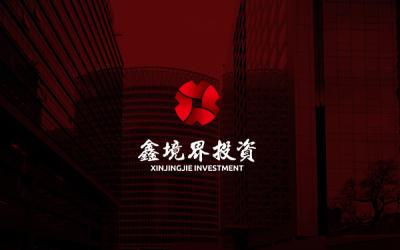衡水鑫境界投资有限公司