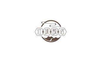 江南小橋流水人家風格餐飲標logo設計