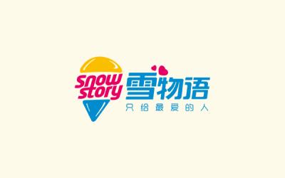 雪物語-冰激凌連鎖品牌