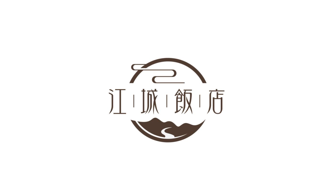 江南小桥流水人家风格餐饮标logo乐天堂fun88备用网站中标图2