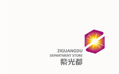 石家庄市紫光都购物广场有限公司