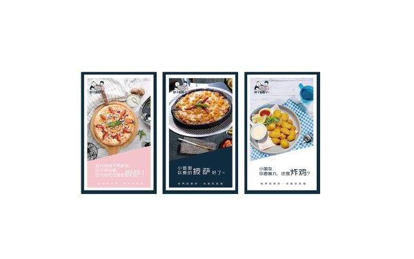 餐饮品牌/胖子和瘦子/LOGO及VI设计