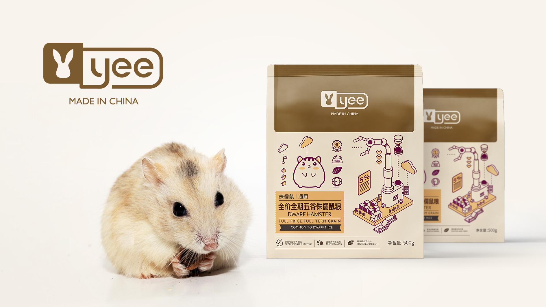 yee五谷侏儒鼠粮品牌包装设计