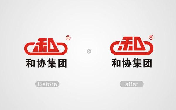 【東營logo設計】和協集團品牌優化_星狼設計