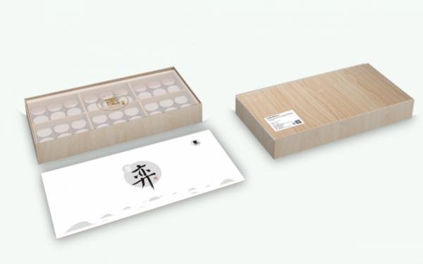 【星狼包裝設計】普洱茶創意包裝設計_星狼設計