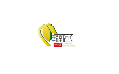 幸福種子學堂logo設計