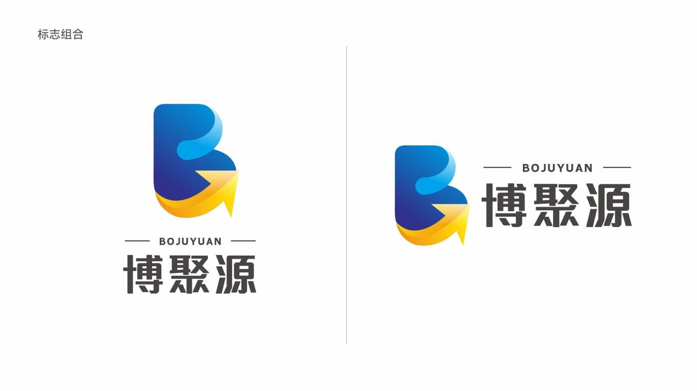 博聚源劳保用品公司LOGO设计中标图5