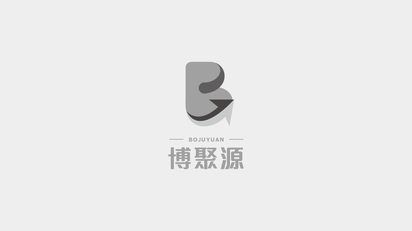 博聚源劳保用品公司LOGO设计中标图1