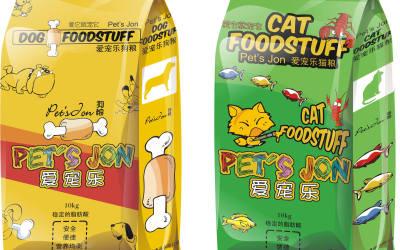 愛寵樂貓糧狗糧