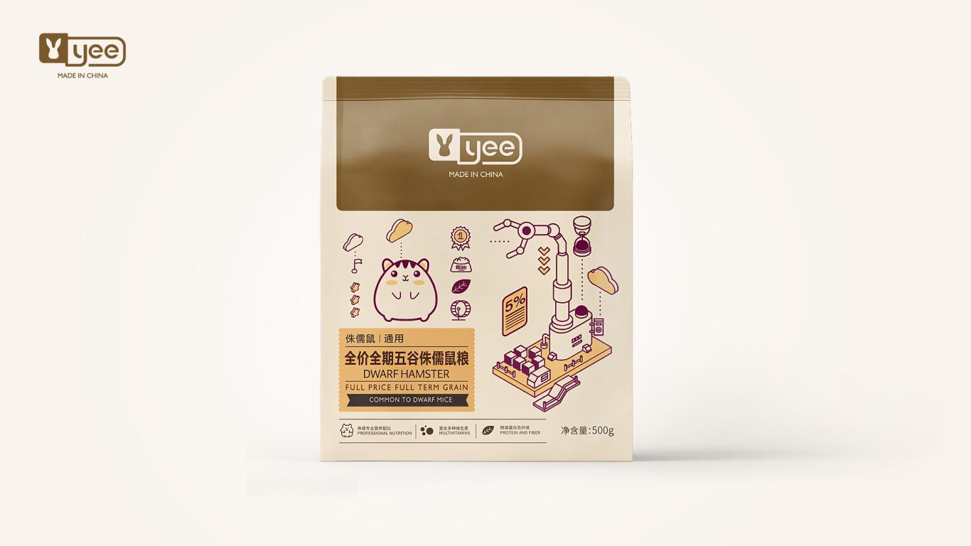 yee五谷侏儒鼠粮品牌包装设计中标图2