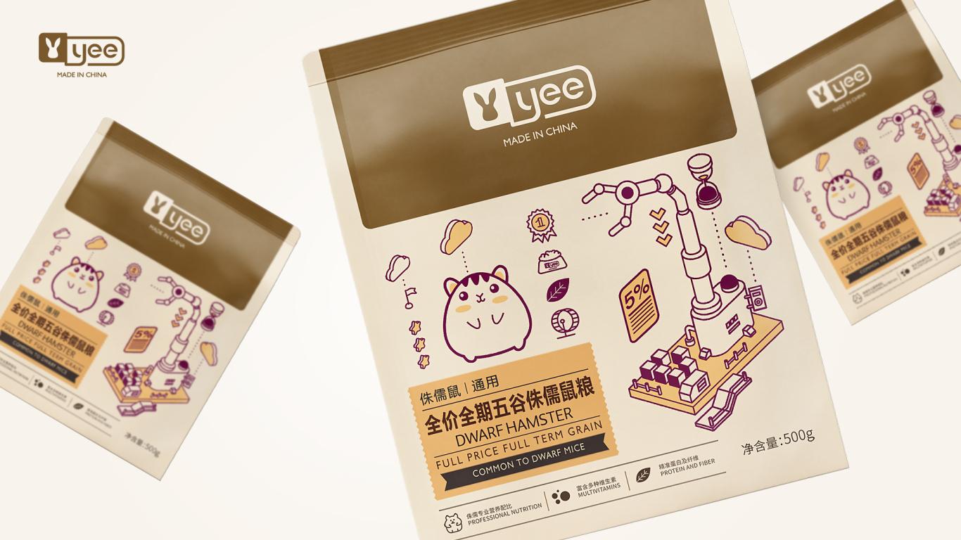 yee五谷侏儒鼠粮品牌包装设计中标图3