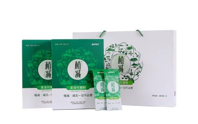 植減-代餐粉logo&包裝設計