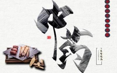洛阳程武汉中医诊所网站bann...