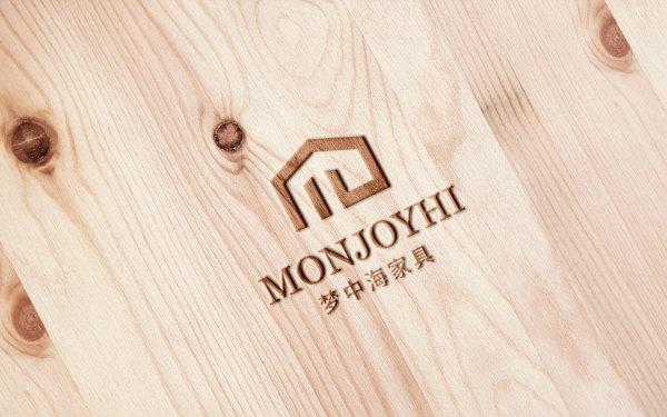 家具品牌/梦中海/LOGO设计