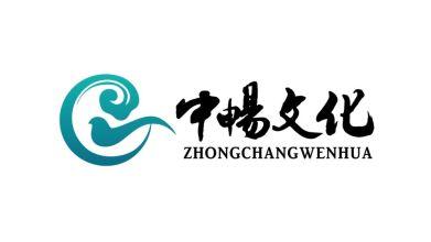 中畅文化公司LOGO设计