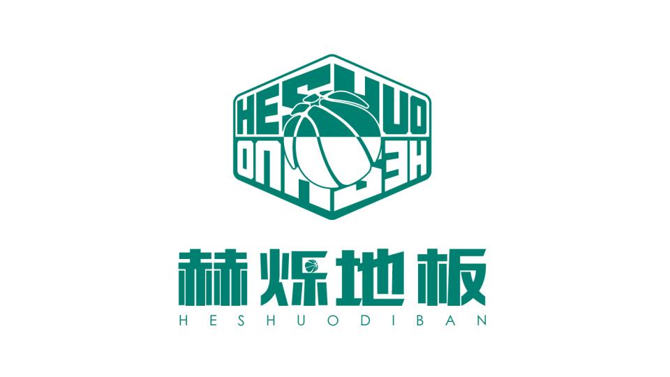赫烁体育场馆地板品牌LOGO乐天堂fun88备用网站