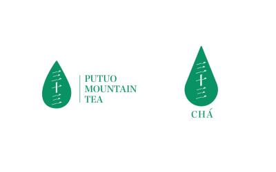 茶飲logo設計