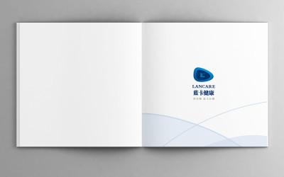 蓝卡健康画册设计