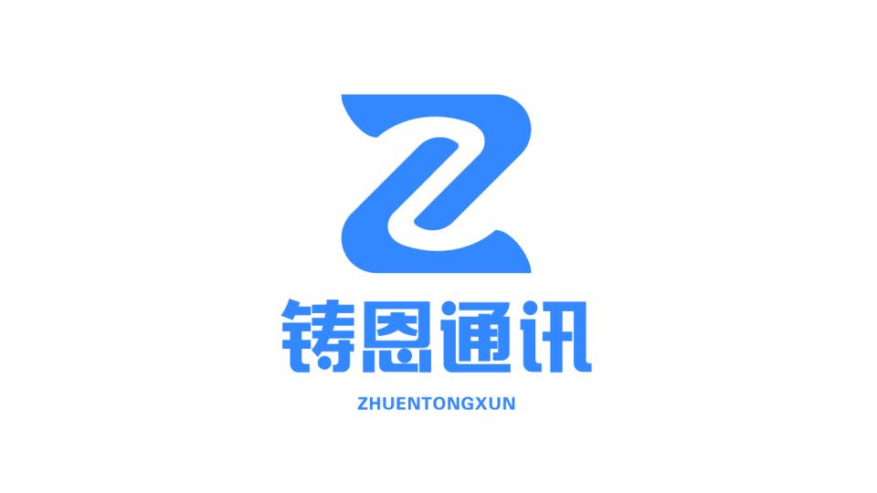 铸恩通讯公司LOGO必赢体育官方app