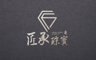 匠承珠寶logo設計